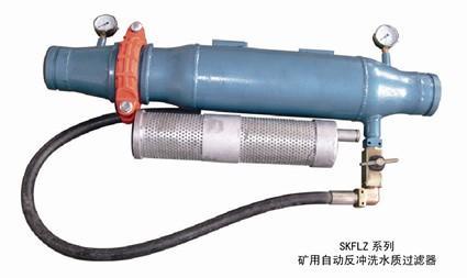 矿用水质过滤器
