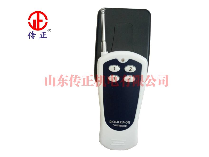 FYF50遥控发送器
